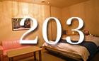 お部屋のご案内203号室