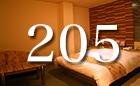 お部屋のご案内205号室