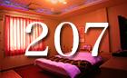 お部屋のご案内207号室