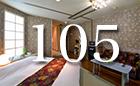 お部屋のご案内105号室